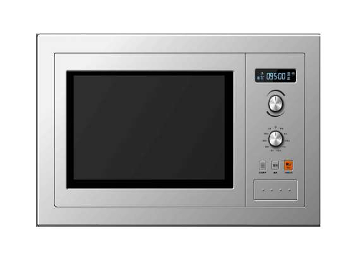 Offer Ignis Built In Microwave With Grill Microwave